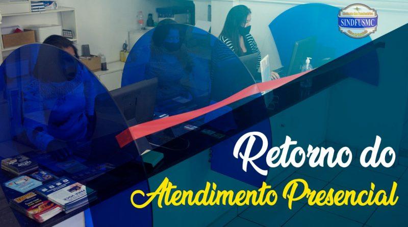 Sindfusmc retoma atendimentos presenciais na sede. Todas as precauções foram tomadas!