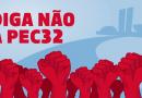 """VÍDEO   Todos os Servidores contra a PEC 32 – """"Direito não é mercadoria!"""""""
